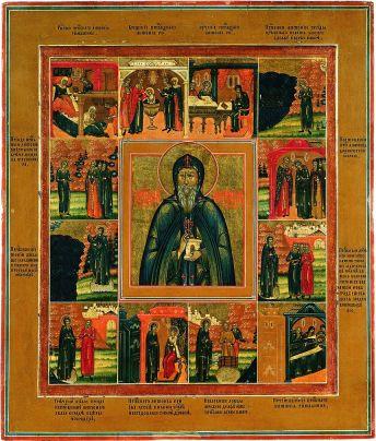 Преподобний Антоній Римлянин (близько 1067р. - 3 серпня 1147р.)