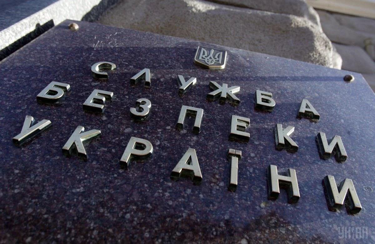 СБУ разоблачила в соцсетях 11 антиукраинских ...