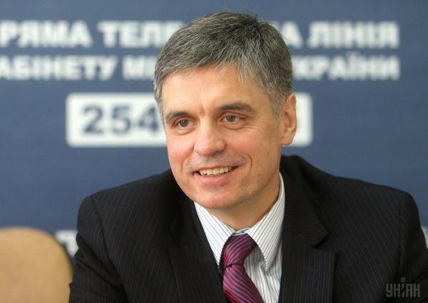 Сегодня Украина начинает председательствовать в ОЧЭС | УНИАН