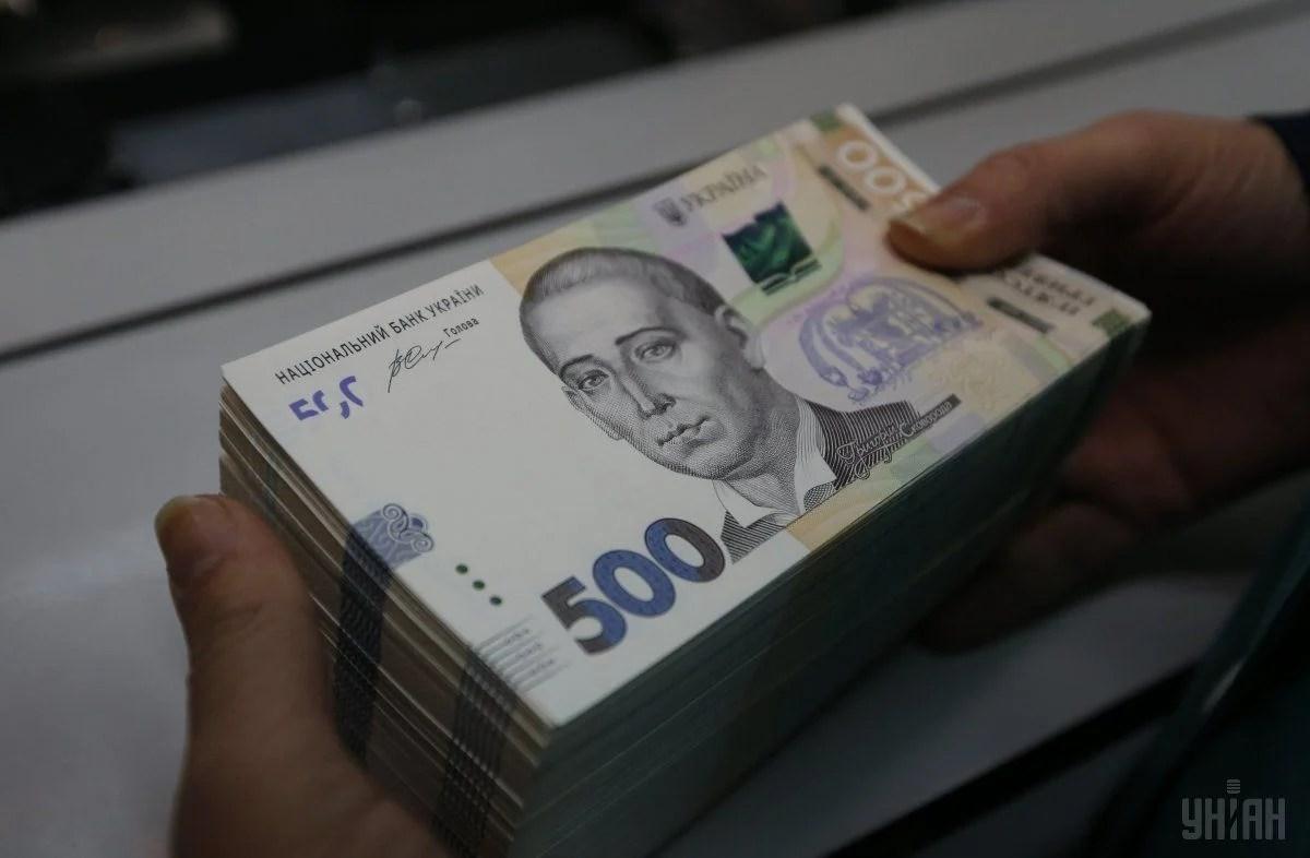 Середня зарплата українців за рік перевищила 9,1 тисячі ...