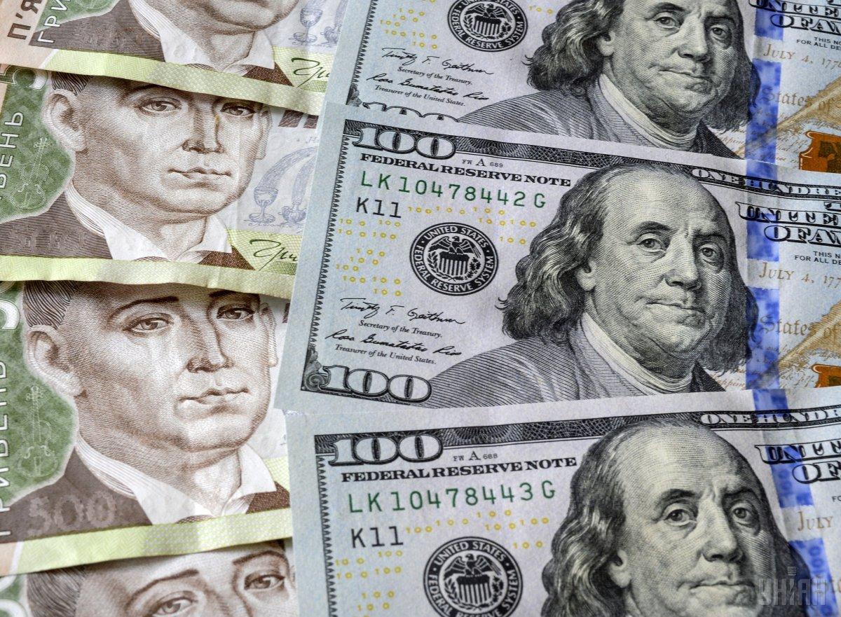 Финансовый сектор проходит мировой кризис с существенным ...