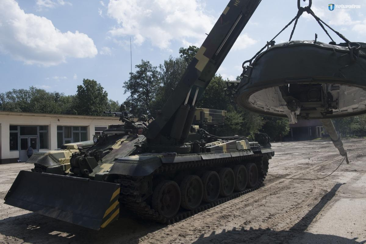 Ukraine Tests New Armored Recovery Vehicle Media