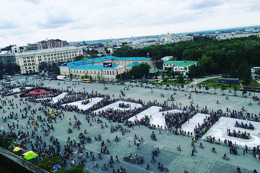 Харьков признан самым инновационным городом в Украине | УНИАН