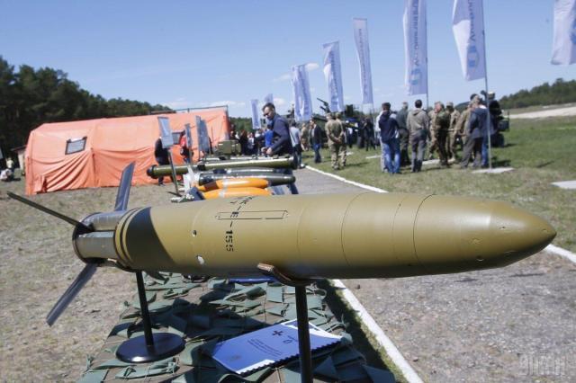 152-мм артиллерийский снаряд«Квитнык» / фото УНИАН