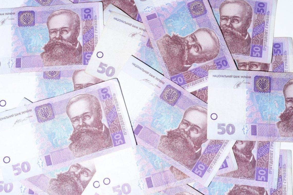 Малая приватизация может принести в этом году до 2,3 миллиарда гривень / фото УНИАН