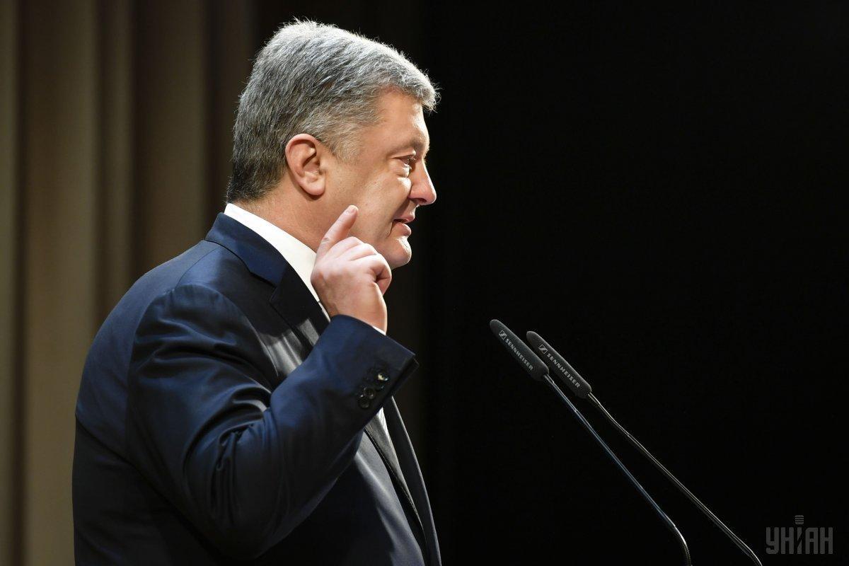Картинки по запросу Порошенко в ООН