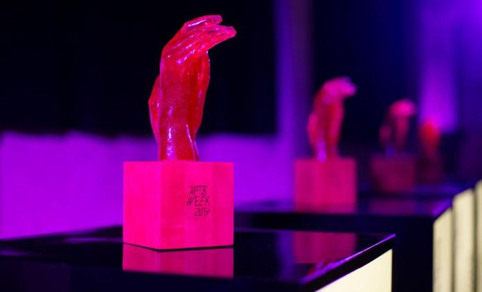 Визначені фіналістки премії Women in Arts 2020 / chytomo.com