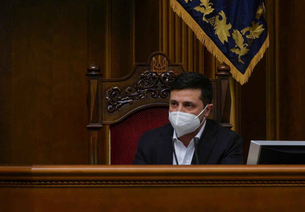 Зеленский выступает в Раде с посланием - онлайн-трансляция ...