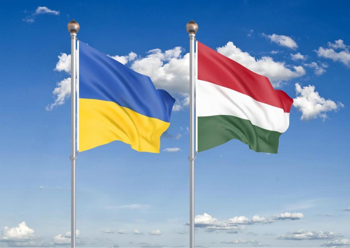 Отношения двух стран ухудшились из-за Закарпатья / фото ua.depositphotos.com