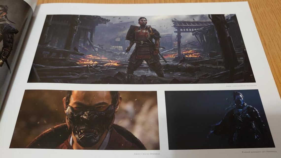 На верхньому фото Джін в самурайських обладунках, на нижньому у вигляди Привида /фото УНІАН