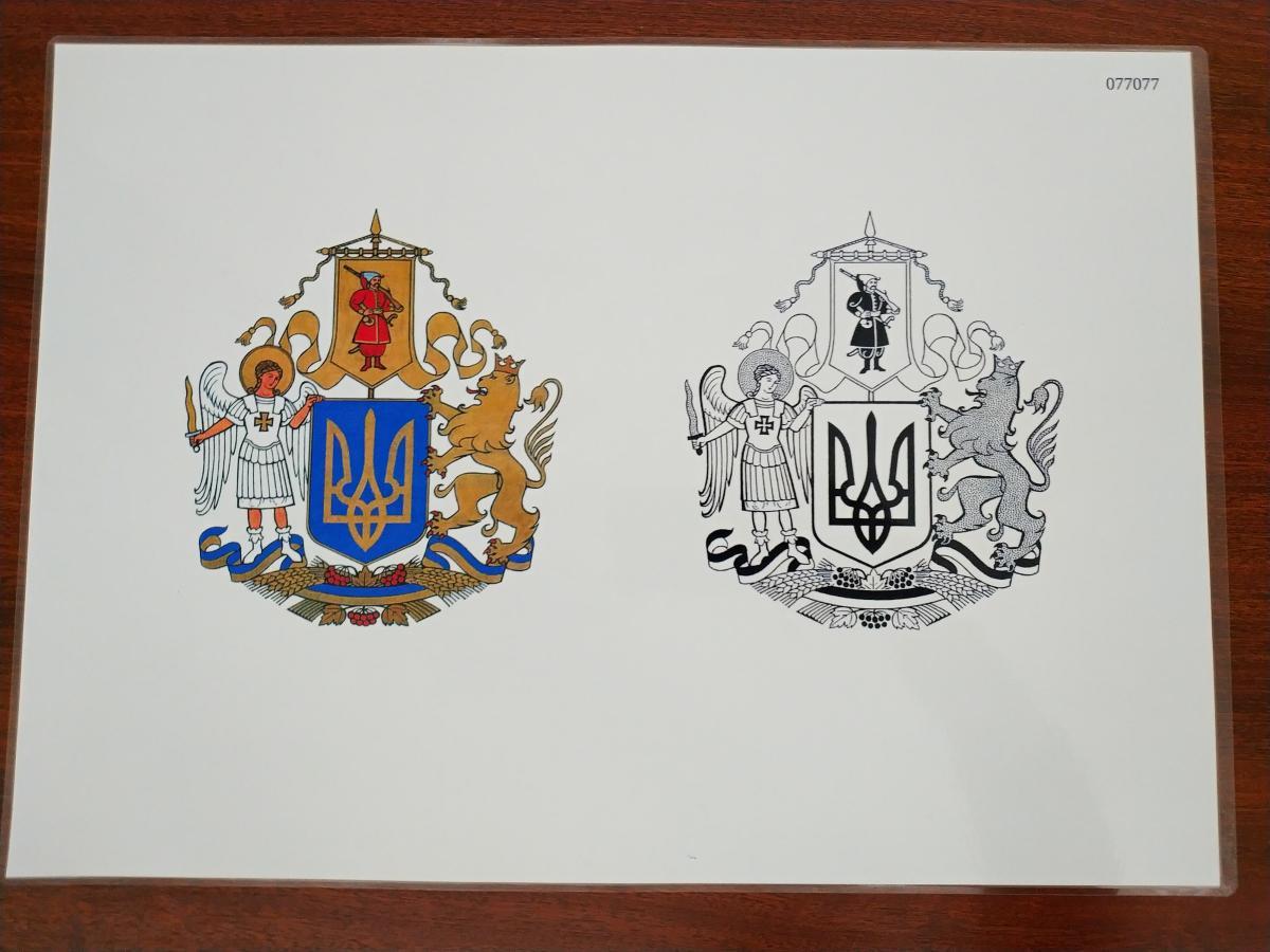 Лучший эскиз большого Государственного Герба Украины / фото УНИАН