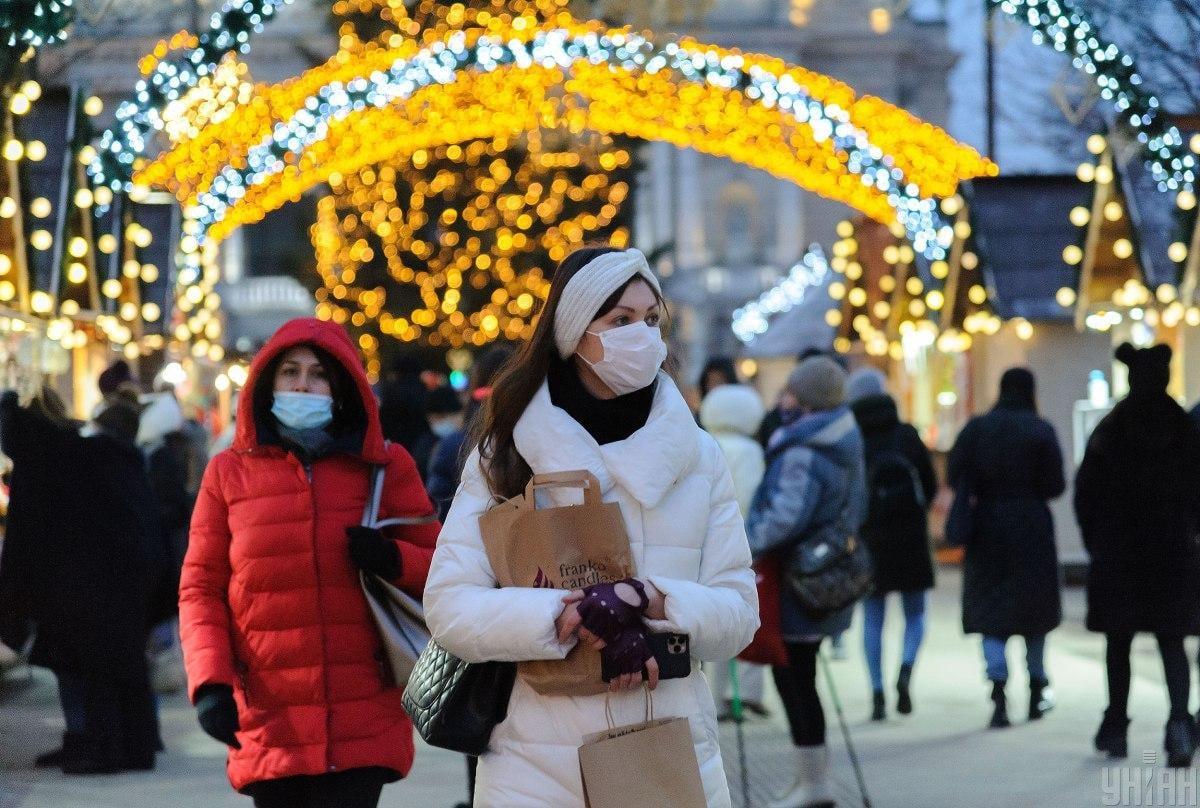 Прогноз погоды в Украине на Новый год и Рождество 2021 ...
