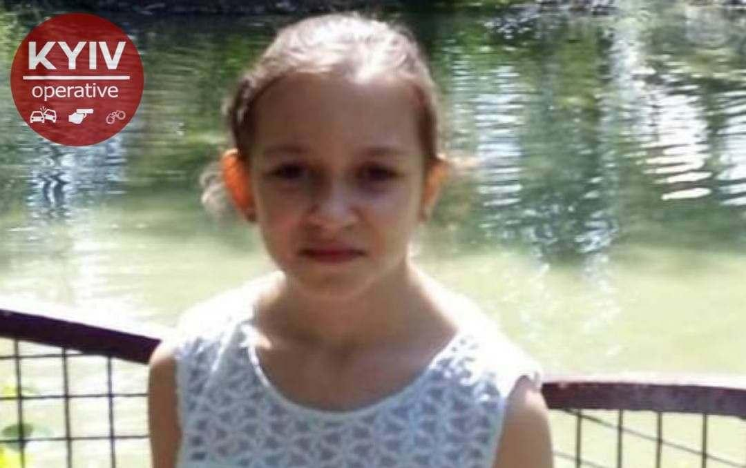 Не дошла в школу: в Киеве разыскивают 10-летнюю девочку ...