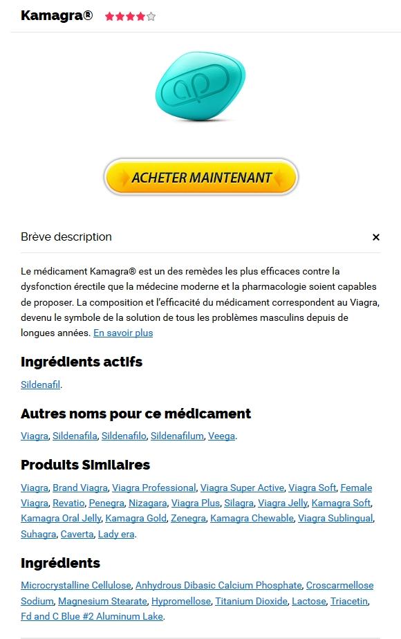 tretiva 20 mg uses in hindi