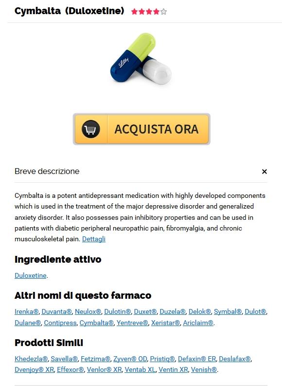 PLAQUENIL 200 mg compresse rivestite