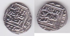 ITEM #1407 Ayyubid, AL- NASIR SALAH AL-DIN YUSUF (SALADIN) AH 564-589) AR SILVER 1/2 DIRHAM, DIMSHQ MINT (VERY RARE), NOT DATED, ALBUM A790 EXTRA FINE