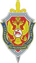 Саха (Якутия), флаг - векторное изображение