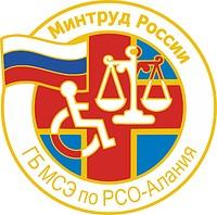 Северная Осетия-Алания, герб - векторное изображение