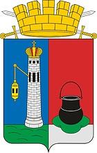 Санкт-Петербург, полный герб (2003 г.) - векторное изображение