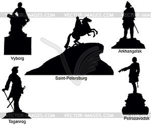 Петра Великого - изображение векторного клипарта