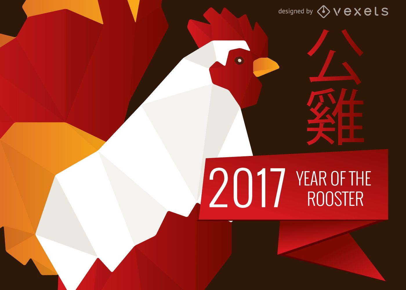 2017 Chinese New Year poster or banner   Vector download image  user