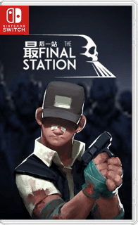 26503863 - The Final Station Switch NSP
