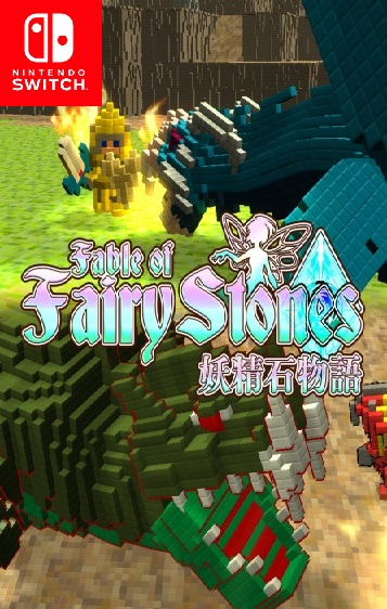 Fable of Fairy Stones Switch-xci.com