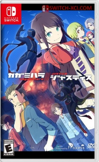 Kagamihara Justice カガミハラ ジャスティス Switch NSP XCI