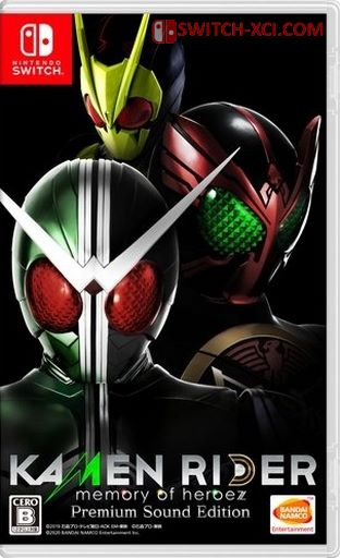 kamen rider memory of heroez premium sound edition switch nsp xci nsz switch xci com switch xci com