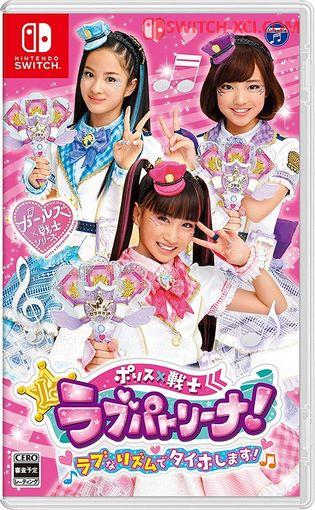 Police X Heroine Lovepatrina! Love na Rhythm de Taihoshimasu! Switch NSP XCI