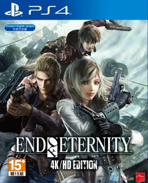 END OF ETERNITY 4K HD EDITION PS4 PKG