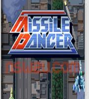 Missile Dancer Switch NSP XCI NSZ