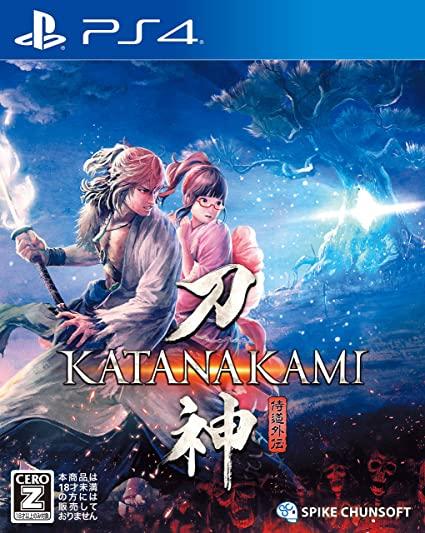 KATANA KAMI A Way of the Samurai Story PS4 PKG