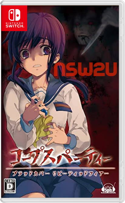 Corpse Party Blood Covered Repeated コープスパーティー ブラッドカバー リピー Switch NSP XCI NSZ
