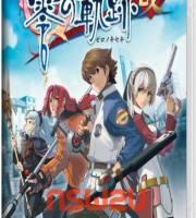 英雄傳說 零之軌跡 改 The Legend of Heroes: Zero no Kiseki: Kai Switch NSP XCI