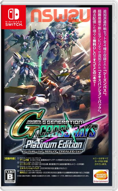 SD Gundam G Generation Cross Rays Platinum Edition Switch NSP XCI NSZ