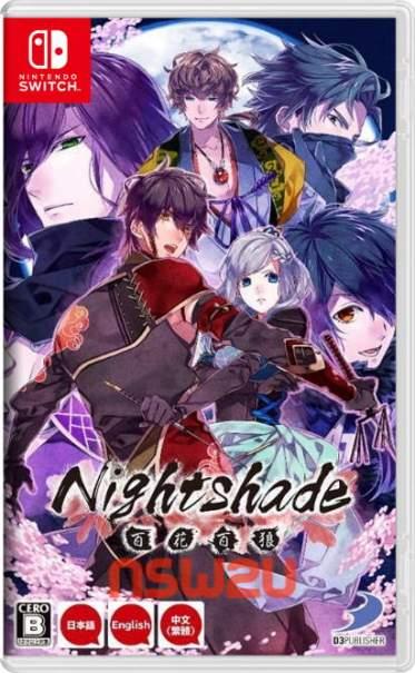 Nightshade/百花百狼 Switch NSP XCI NSZ