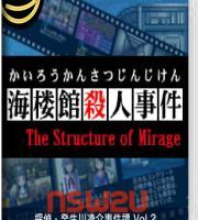 "G-MODE Archives + Detective Ryosuke Akikawa Case Tan Vol.2 ""Kairoukan Murder Case"" Switch NSP XCI"