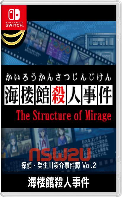 G-MODE Archives + Detective Ryosuke Akikawa Case Tan Vol.2 Kairoukan Murder Case Switch NSP XCI NSZ