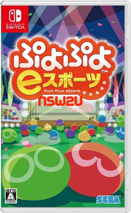Sega Puyo Puyo eSports NINTENDO SWITCH REGION FREE JAPANESE VERSION Switch NSP XCI