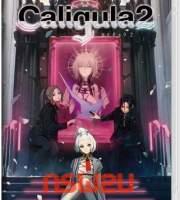 Caligula2 Switch NSP XCI NSZ