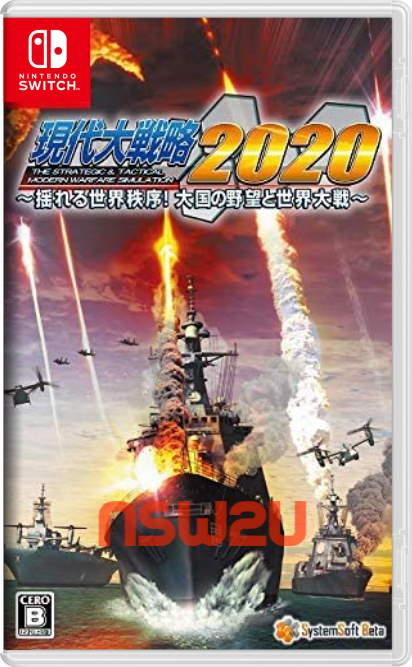 Gendai Daisenryaku 2020 Yureru Sekai Chitsujo Taikoku no Yabo to Sekai Taisen Switch NSP XCI NSZ