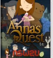 Anna's Quest Switch NSP XCI NSZ