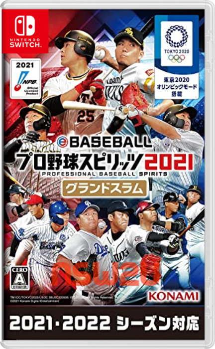 eBASEBALLプロ野球スピリッツ2021 グランドスラム eBASEBALL Pro Yakyu Spirits 2021 Grand Slam Switch NSP XCI