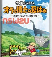 Crayon Shin-chan: Ora to Hakase no Natsuyasumi – Owaranai Nanokakan no Tabi Switch NSP XCI