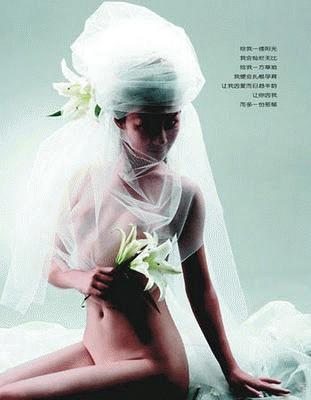 (Ảnh:Beijing Morning Post)