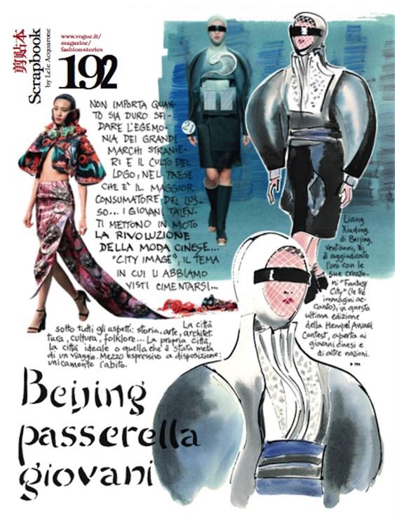 Vogue Italia giugno 2015