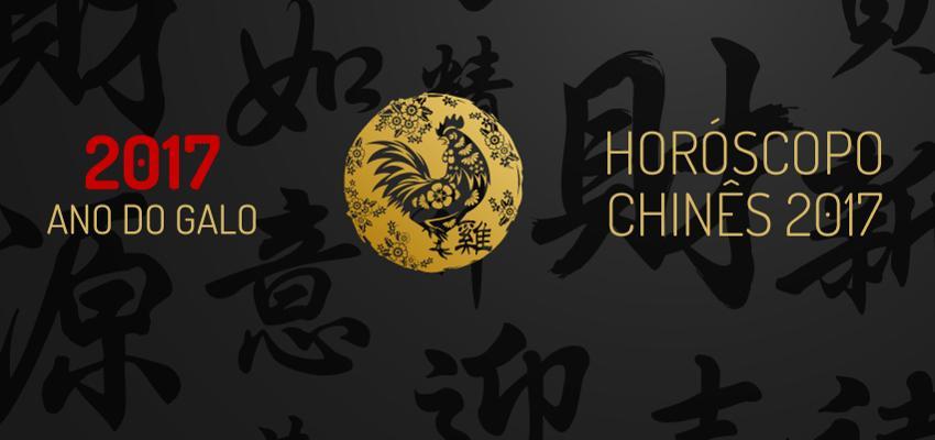 Resultado de imagem para imagens do ano do galo chines