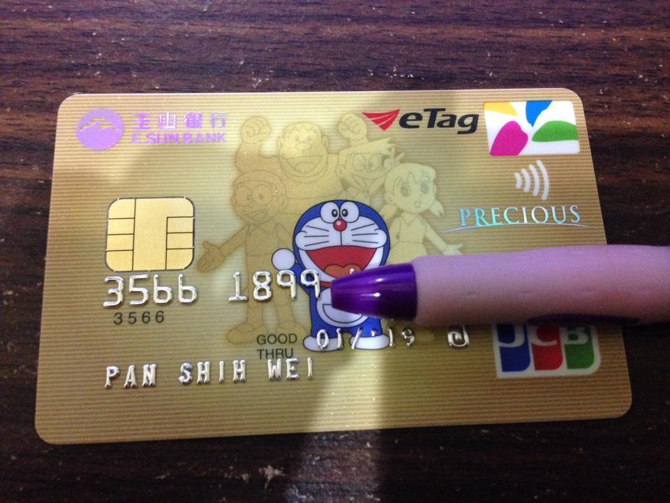玉山ETC悠遊聯名卡   偉士牌的實驗室