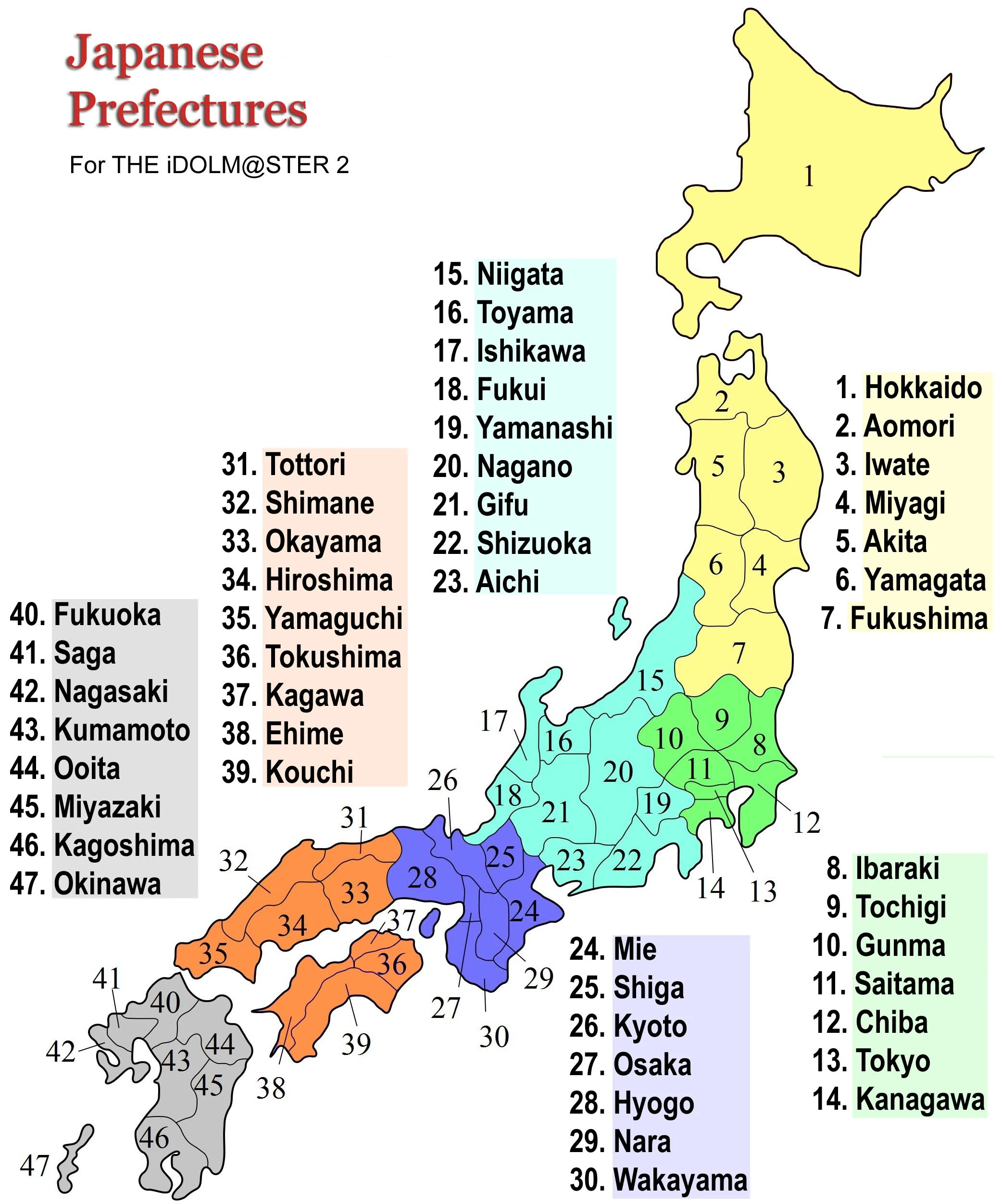 Search Results Large Printable Map Of Japan